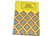 2020 Ежедневник датированный 2020 А5, ламинированная обложка, Позитив, 145*215мм, BRAUBERG, 110913