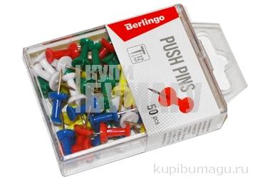 Кнопки силовые Berlingo, 50шт., ассорти, пласт. упак., европодвес