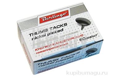 Кнопки канцелярские/гвоздики Berlingo, никелированные 10мм, 50шт., карт. упак