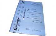 Скоросшиватель карт. мел. BRAUBERG, гарант. пл. 360г/кв. м., синий, до 200л.