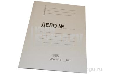 Папка Дело картонная (без скоросшивателя), гарант. пл. 280 г/м2, до 200л.