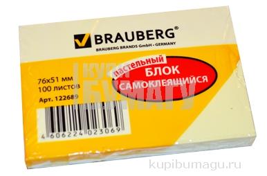Блок самоклеящ. 76*51 мм 100л., желтый, BRAUBERG