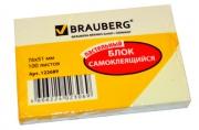 Блок самоклеящ.  BRAUBERG 76*51 мм 100л., желтый