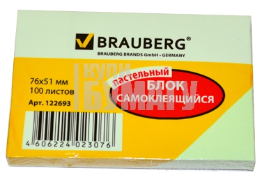 Блок самоклеящ. 76*51 мм 100л., зеленый, BRAUBERG