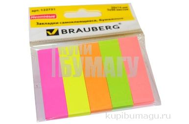 Закладки самоклеящ.  BRAUBERG НЕОНОВЫЕ бумажные, 50*14мм, 5цв. *50л., европодвес, 122731