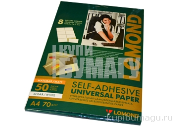 Этикетка самоклеящаяся LOMOND на листе формата А4, 8 этик., размер 105х74, 3мм, белая, 50л.