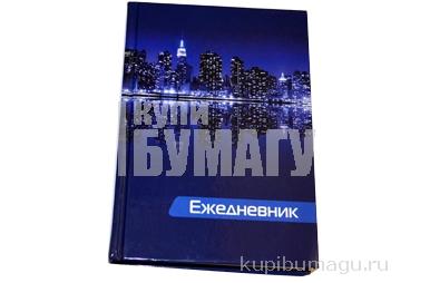 """Ежедневник датированный на 4 года BRAUBERG """"ГОРОД"""", А6+125*170мм, 208 листов, лам. обложка, 123712"""