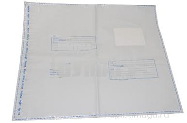 """Конверт-пакеты С4 полиэтилен. 320х355мм, """"Куда-кому"""", отрыв. лента, на 500л, 11006. 10"""
