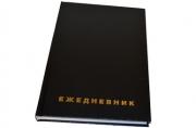 Ежедневник BRAUBERG недат. А5 145*215мм, 160л., обл. бумвинил, черный, 126540