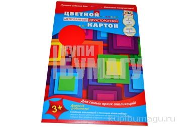 Картон цветной А4 2-сторонний МЕЛОВАННЫЙ,  7л. 7цв., в папке, обложка лак, АППЛИКА, 205х290мм, С0260