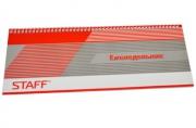 Планинг настольный недатированный ОФИС СЕРЫЙ, 285*112мм, 64л, обложка на спирали, STAFF, 127826