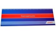 Планинг настольный недатированный ОФИС СИНИЙ, 285*112мм, 64л, обложка на спирали, STAFF, 127827