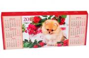 Календарь-домик 2018г HATBER, с фигурной высечкой, Год собаки, КД6 (K249826