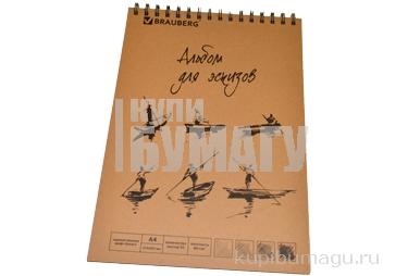Альбом-скетчбук, крафт-бумага, А4, 210х297мм, 80г/м2, 50 л, гребень, BRAUBERG ART CLASSIC, 128954