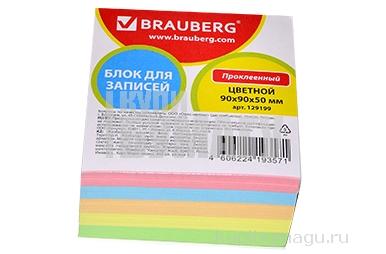 Блок для записей прокл., 9*9*5 см, цветной, BRAUBERG129199