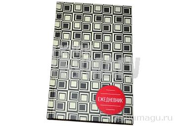 """Ежедневник датированный на 4 года, BRAUBERG """"Стильная геометрия"""", А5, 133х205 мм, 192 листа, 129242"""