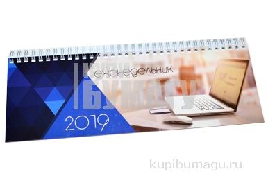 2019 Планинг настольный дат, обложка картон на спирали, Бизнес, 60 л., 285*112 мм, STAFF, 129277