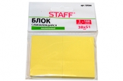 Блок самоклеящийся STAFF, 38х51 мм, 2х100 листов, желтый, 129344