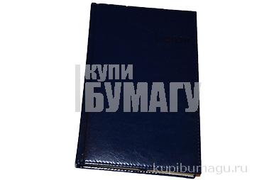 2020 Ежедневник датированный 2020 А5, BRAUBERG Imperial, гладкая кожа, крем. блок, т-синий, 138*213мм