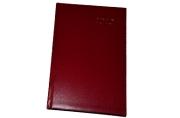 2020 Ежедневник датированный 2020 А5, BRAUBERG Select, кожа классик, красный, 138*213мм, 129712