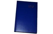 2020 Ежедневник датированный 2020 А5, BRAUBERG Select, кожа классик, темно-синий, 138*213мм, 129713