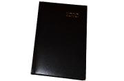 2020 Ежедневник датированный 2020 А5, BRAUBERG Select, кожа классик, черный, 138*213мм, 129714