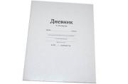 Дневник 1-11 класс, белый, универсальный Calligrata, 162 х 205 мм, 40 листов
