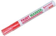 Маркер-краска лаковый (paint marker) 4 мм, ОРАНЖЕВЫЙ, НИТРО-ОСНОВА, алюминиевый корпус, BRAUBERG PROFESSIONAL PLUS, 151446