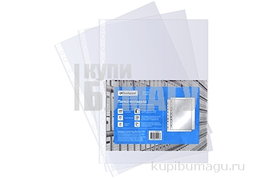 Файл А4 гладкий 22-25 мкм прозр. OfficeSpace