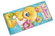 Конверт для денег «С Днем Рождения», мишка, 16, 5 ? 8 см