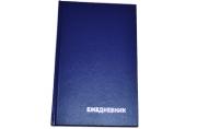 Ежедневник недат., A5, 160л., бумвинил,  синий, OfficeSpace