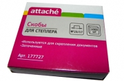 Скобы 23/17 к степлеру ATTACHE (до 160л)