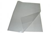 Обложка для контурных карт и атласов ПЭ 60мкм 295*450 Спейс