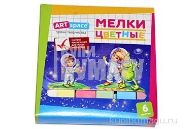 Мел цветной 6 цветов ArtSpace, картонная коробка