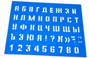 Трафарет шрифтов большой 240*190 (№ 20)