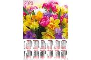 2020 Календарь А2 Тюльпаны и нарцыссы № 14
