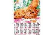 2020 Календарь А2 Рыжий котик №18