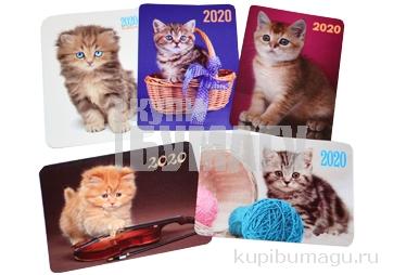 """2020 Календарь карманный 70*100 2020 """"Котята"""""""