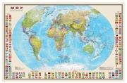 Карта Мира политическая с флагами DMB, 1:30млн., 1220*790мм, матовая ламинация