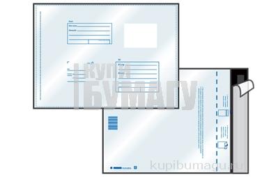 Пакет почтовый E4, UltraPac, 280*380мм, полиэтилен, отр. лента, 70мкм