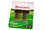 Грифели запасные для циркуля BRAUBERG, НАБОР 2 тубы по 5шт.  (10штх24мм), HB, 2 мм, блистер, 210354