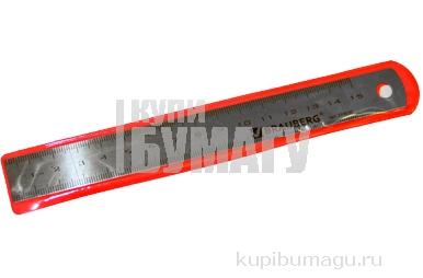 Линейка металлическая BRAUBERG 15см, упак. с европодвесом,