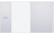 Обложка 215*360 для дневников и тетрадей, универсальная, ArtSpace, с липким слоем, ПП 80мкм