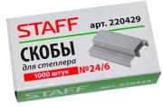 Скобы для степлера STAFF эконом №24/6, 1000шт.