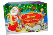 Открытки 120*185 (лак +глиттер) Письмо Деду Морозу Арт - 2204