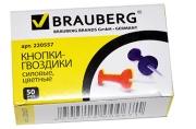 Силовые кнопки-гвоздики BRAUBERG цветные, 50шт., в карт. коробке, 220557
