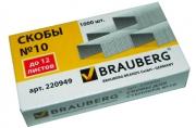 Скобы 10 для степлера BRAUBERG 1000шт., 220949