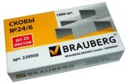 Скобы 24 для степлера BRAUBERG 1000шт., 220950