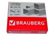 Скобы для степлера BRAUBERG №23/13 1000шт., до 80 листов,