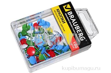 Кнопки канцелярские BRAUBERG металл. цветные, 10мм, 100 шт., в пласт. коробке, 221114